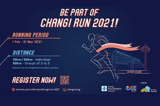 Changi Run 2021