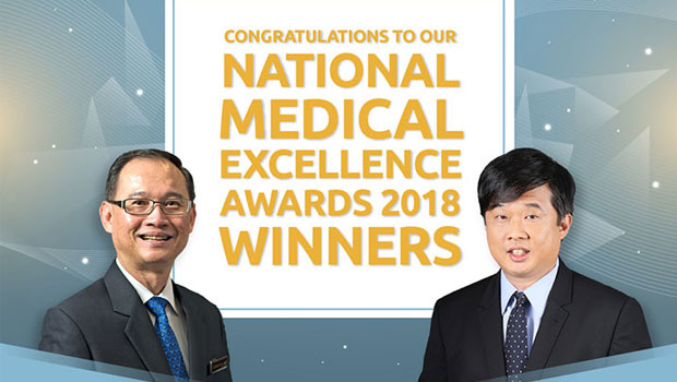 Assoc Prof Lim Boon Leng and Assoc Prof Toh Han Chong were awarded at the National Medical Excellence Awards 2018.